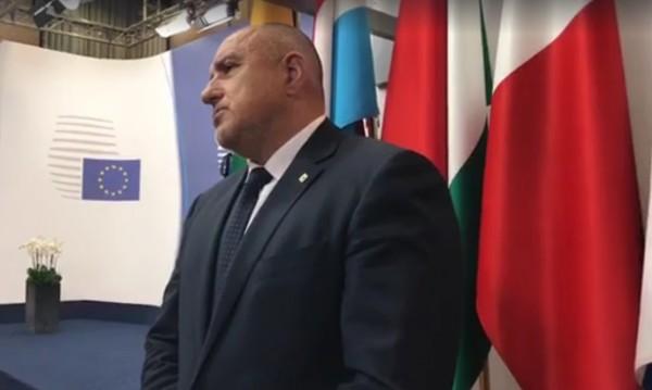 Борисов: Нинова първо да иска оставките на своите