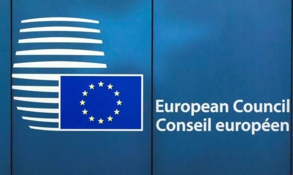Европа ще блокира Brexit, ако европейците не са защитени