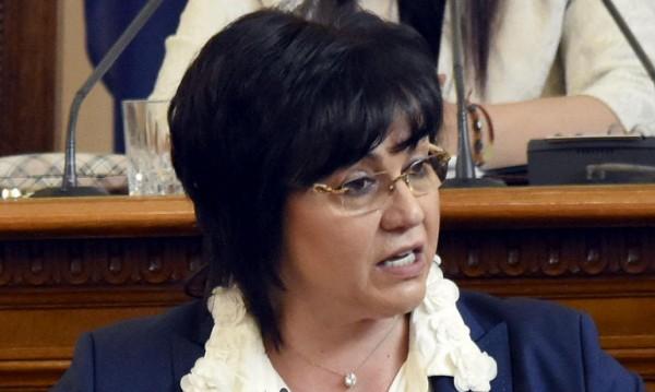 Нинова: България има нужда от сериозна алтернатива!