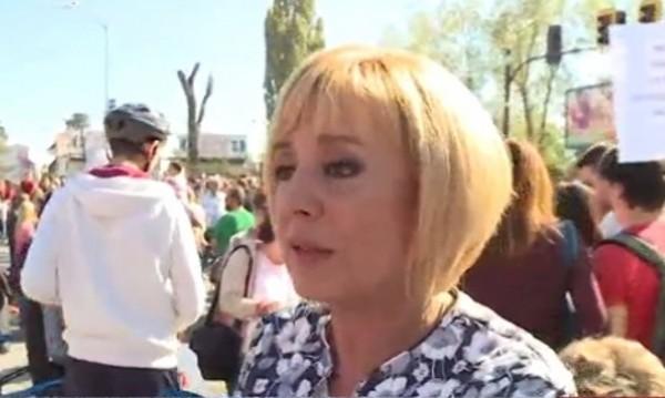 """Блокада на Симеоновско шосе. Жители на """"Витоша"""" излязоха на протест"""