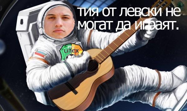 """След дербито: Подигравки за """"космонавта"""" Кирил Десподов"""