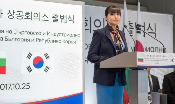 Hyundai  и Samsung срещу кисело мляко – България и Корея днес