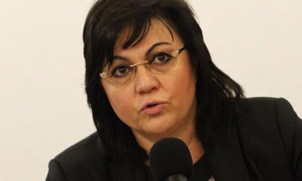 Конгресът на БСП поиска да избира лидер, отхвърлиха идеята