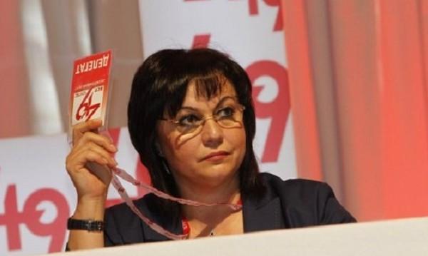 БСП иска предсрочен вот: Предлагат алтернатива на корупционната политика