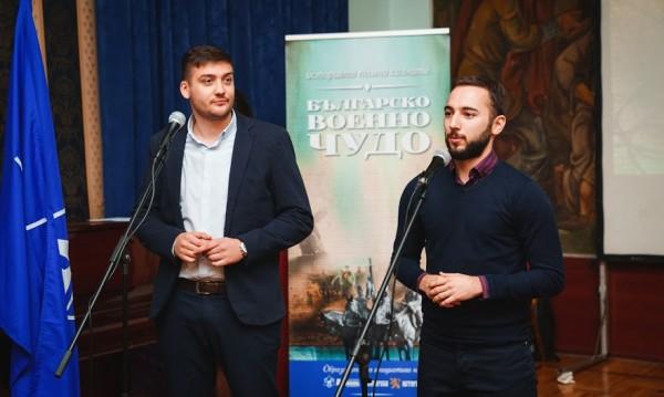 """""""Българско военно чудо"""" тръгва на обиколка из училищата"""