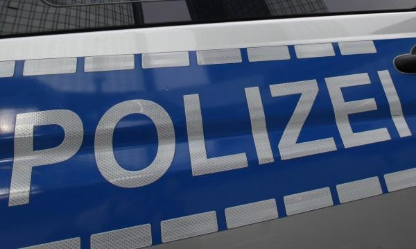 Стрелба в супермаркет в Германия, един човек е ранен