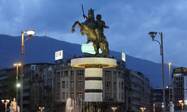 Някой в Скопие призна: Македонската нация е измислена!