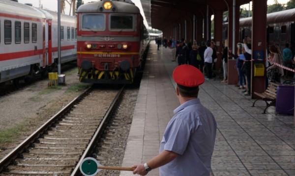 От днес: Промяна в движението на влаковете между София и Перник