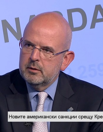 Балканите - ключови за политиката на НАТО спрямо Русия