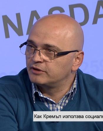 Връзва ли се българинът на фалшиви новини?