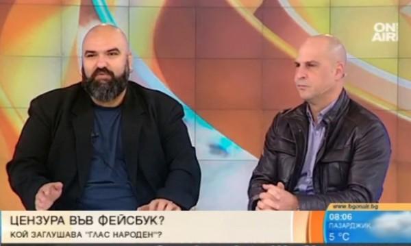 Глас народен, глас Витков: Голяма част от десните живеят във Facebook