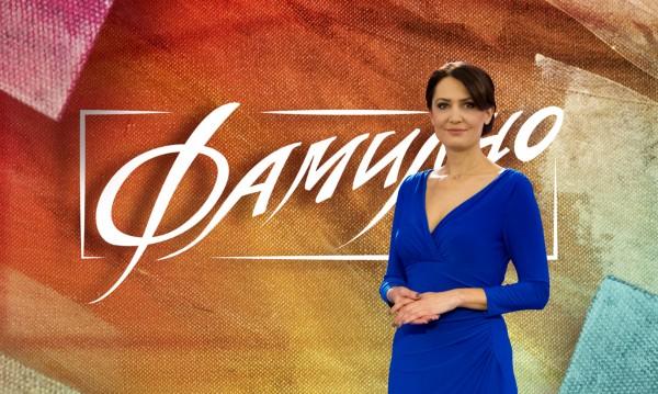 """Семейното предаване """"Фамилно"""" – по Bulgaria ON AIR от 18 ноември"""