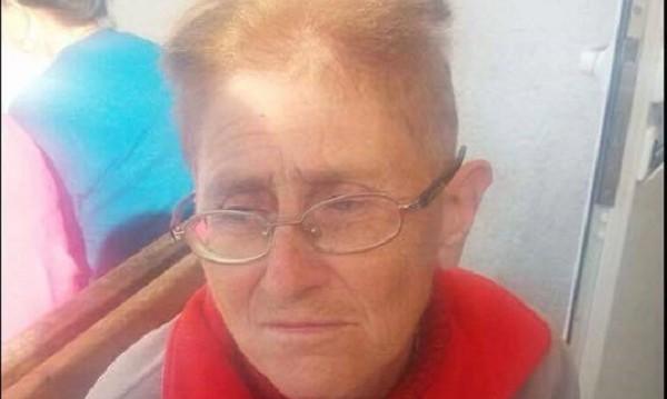 Добра новина: След 5 дни търсене откриха изчезналата Милка