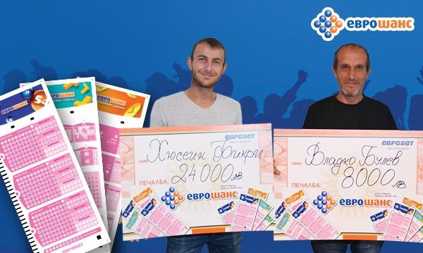 """Късметлии от цялата страна спечелиха хиляди от играта """"Еврошанс"""" на """"Евробет"""""""