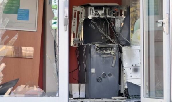 Пореден взрив на банкомат, този път в Сапарева баня
