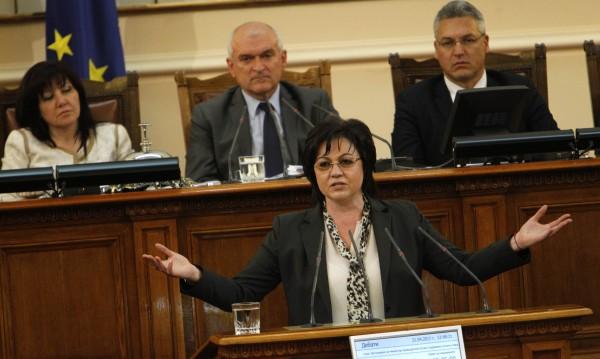 БСП възмутени: Защо Борисов го няма да представи Кирил Ананиев?