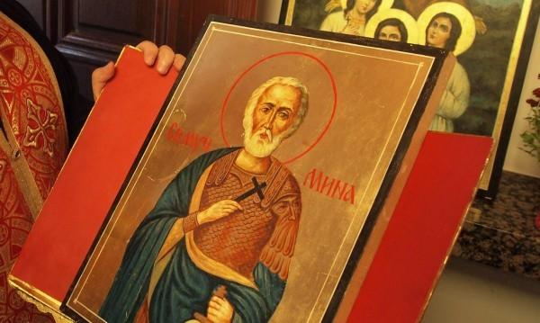 Почитаме паметта на Свети Великомъченик Мина