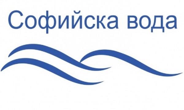 Вижте къде няма да има вода на 13 ноември в София