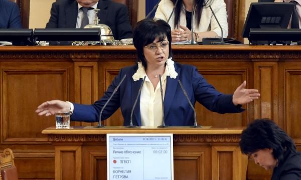 """Нинова възропта за """"безделници""""-те на Борисов, аут е от парламента"""