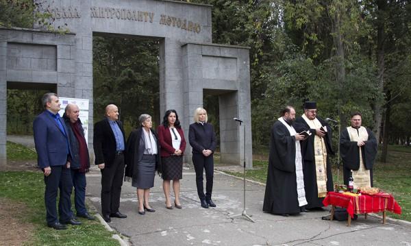 Камери и 1200 нови пейки на Аязмото в Стара Загора