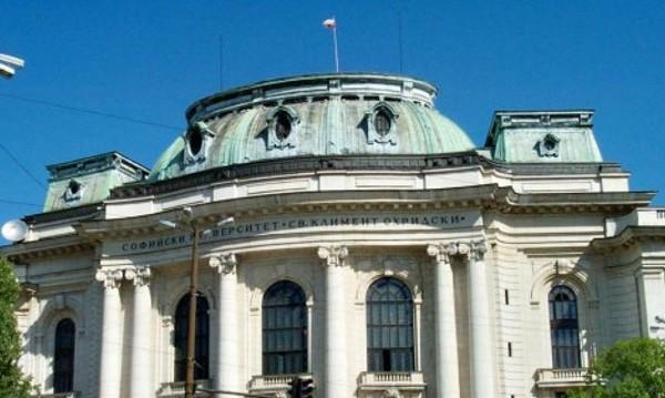 Студенти затънаха в дългове към държавата – над 2,3 млн. лева
