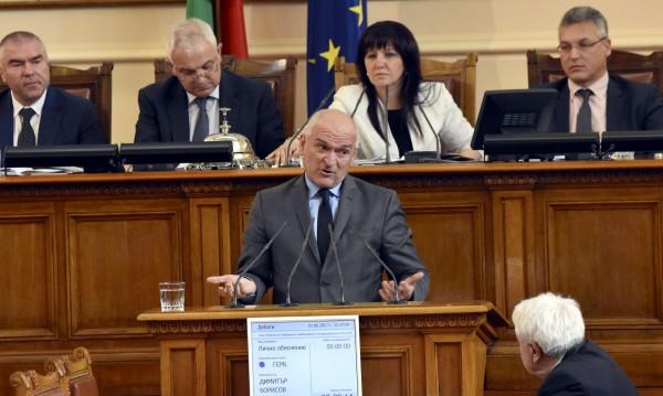 Депутатите решават: Остава ли Главчев шеф на парламента