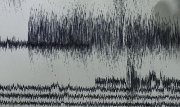 Земетресение от 3 по Рихтер разлюля Банско
