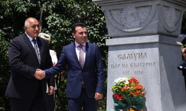 91% от българите категорични: С македонците говорим един език!
