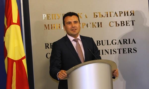 Заев: Предадох изолираната в името на европейската Македония!