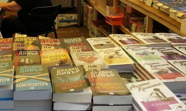 По 200 лв. на калпак за концерти, книги – дар от държавата!
