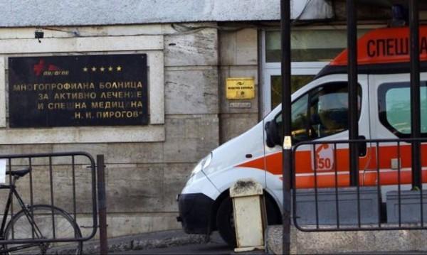 Дете с фрактура на черепа в Пирогов, подозират домашно насилие
