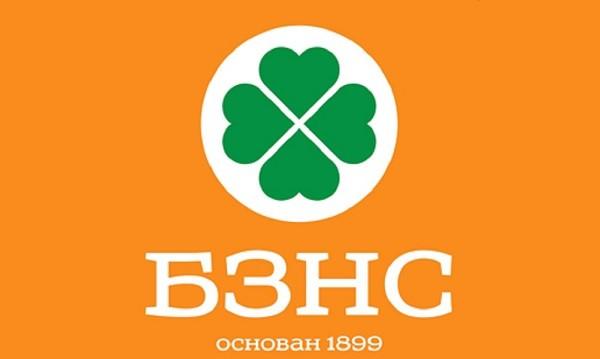 БЗНС влиза в съюза на ДСБ и Да, България