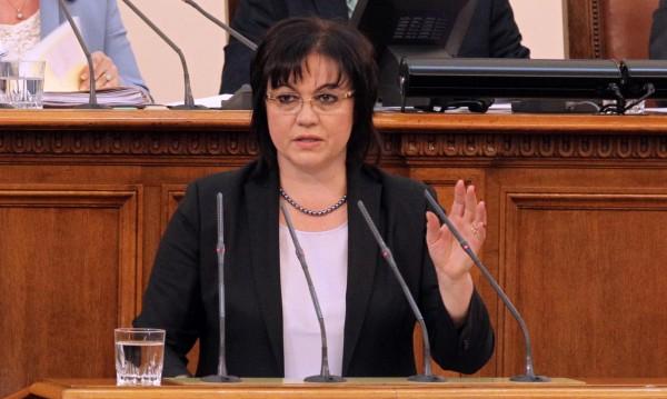 Нинова подписва за приватизацията: Не се страхувам!