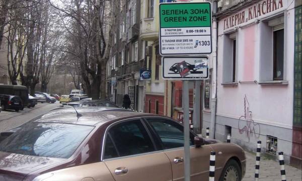 София – зелена зона! Скоро и около ВМА, Зона Б-5 и Красно село