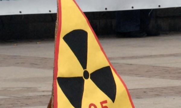 МЗ: Няма опасност от радиация, въздухът – чист!