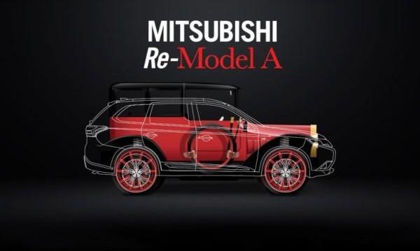От историята до днес: Mitsubishi възражда 100-годишен модел