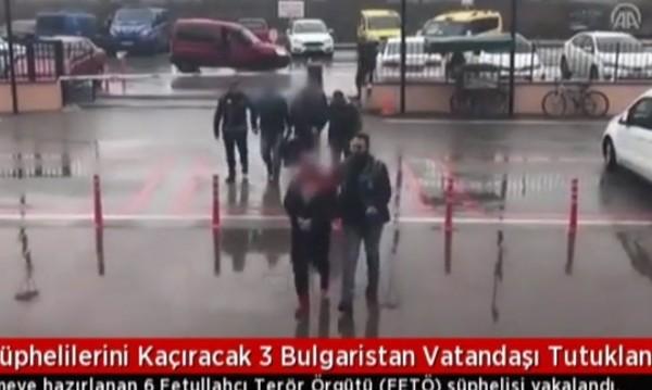 Наш консул се срещна със задържаните българи в Одрин