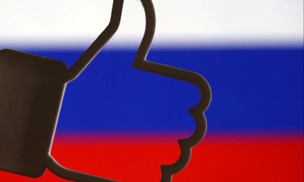 Харесвате руската пропаганда, Facebook ви издава!
