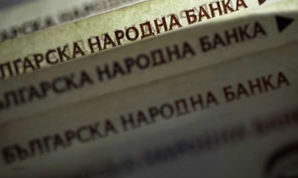 Българите по-богати, според БНБ: Депозитите скачат!