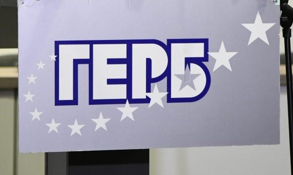Подкрепа от ЕНП: Социализмът не работи, ГЕРБ може да успее!