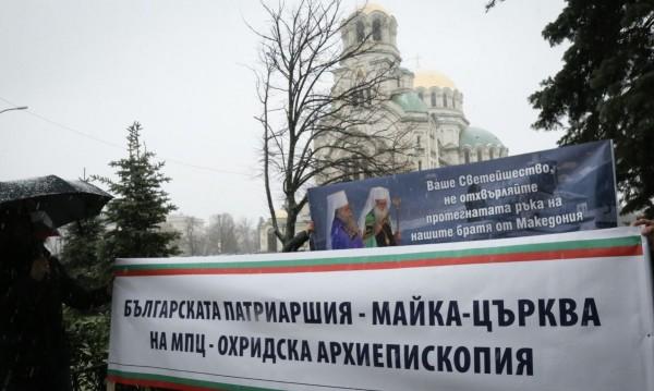 Синодът реши: Българската църква – майка на Македонската!