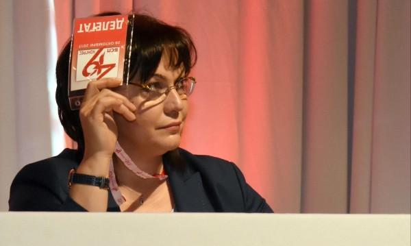 ГЕРБ вини Нинова във фиксация, тя иска БКП-книжката на Борисов
