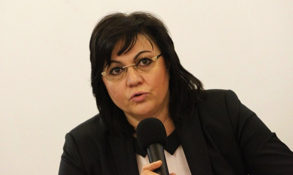 Нинова призна за Кемил! Не иска да харчи парите на народа за гард от НСО