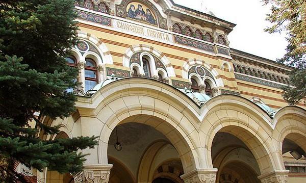 Гръцки вестник: България разширява влияние чрез Църквата