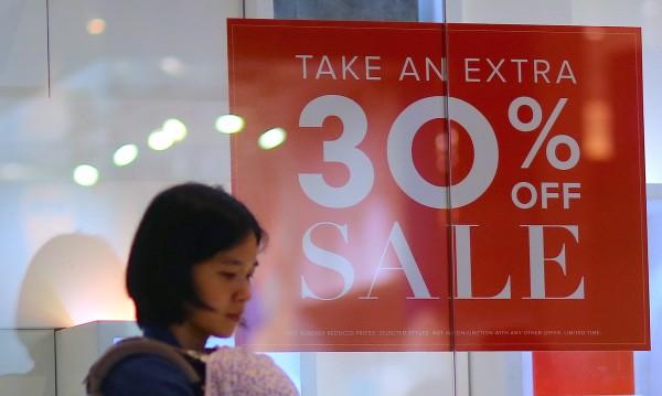 Светът има голям проблем: Недостатъчна инфлация