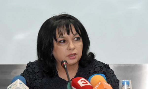 14 000 домакинства са без ток в Благоевград, Кюстендил и София