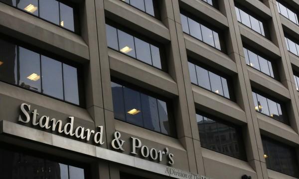 Standard & Poor's повиши кредитния рейтинг на България