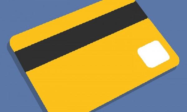 Е-карти заменят хартиените купони в училищата