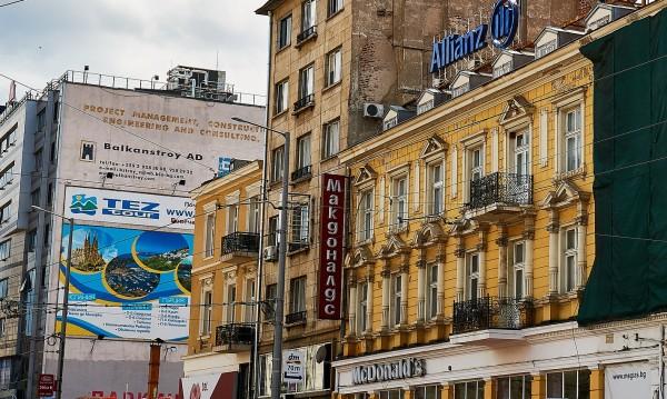 1,43 млрд. лева – бюджетът на София за 2018-а