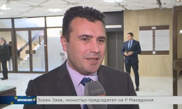 Зоран Заев: Надявам се на покана за НАТО през 2018-та